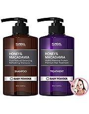 KUNDAL Honey & Macadamia Pure Natural Shampoo & Conditioner Set - Baby Powder