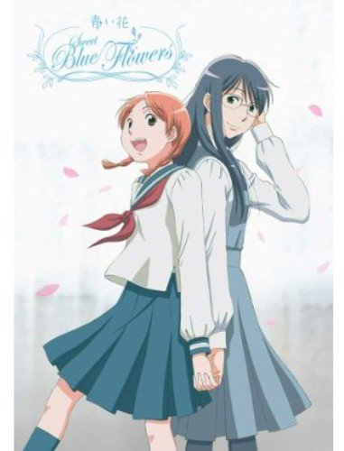 Sweet Blue Flowers (Aoi Hana) Complete Series (Litebox)