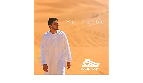 Ahmad hussain ya taiba vocals only version (no music) youtube.