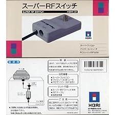 RF SWITCH CABLE SUPER FAMICOM PC Engine Hori Japa Import