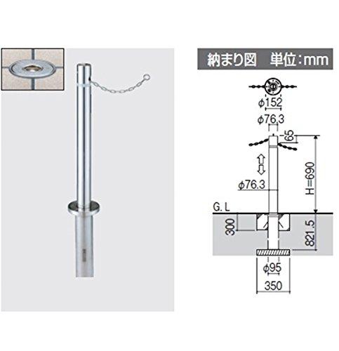 三協アルミ ビポール BNB-48UDN φ48mm 中間柱用 上下式 チェーン内蔵型 B00DUB3JE0