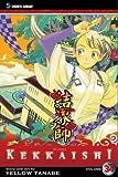 [(Kekkaishi: 34 )] [Author: Yellow Tanabe] [Nov-2012]