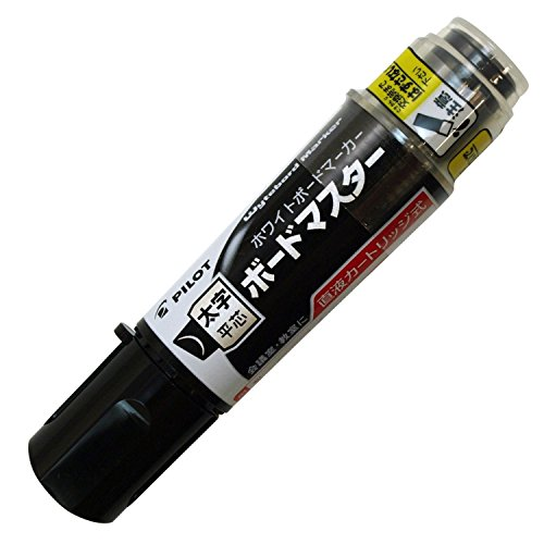 (Pilot Whiteboard Marker Bord Marker - Flat Large - Black)