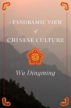 A Panoramic View of Chinese Culture by [Dingming, Wu]