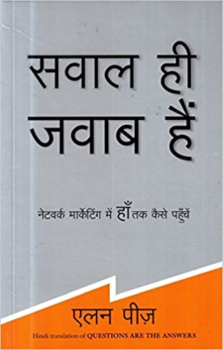 buy questions are the answers hindi book online at low prices in