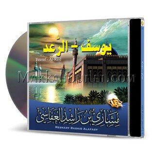 Read Online Yuusuf Tarteel Recitation (1 CD) by Meshary Rashid Alafasy PDF
