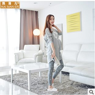 MH-RITA Korean Autumn Winter Pajamas Cartoon Long Sleeve Cotton Pajama Set Plus Size Pijamas