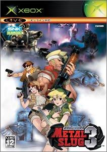 Amazon | メタルスラッグ3 (Xbox...