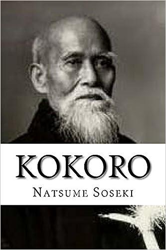 Book Kokoro