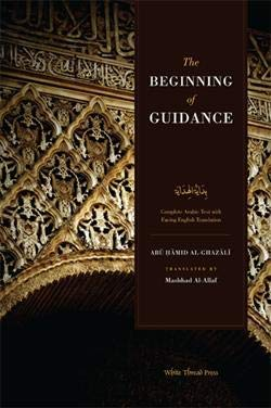 The Beginning of Guidance: The Imam and proof of Islam Paperback – January 1, 2010