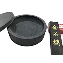 Easyou Ink Stone for Chinese Calligraphy Natural Stone Wavy with Cover 4+ ink stick 1pcs by Easyou