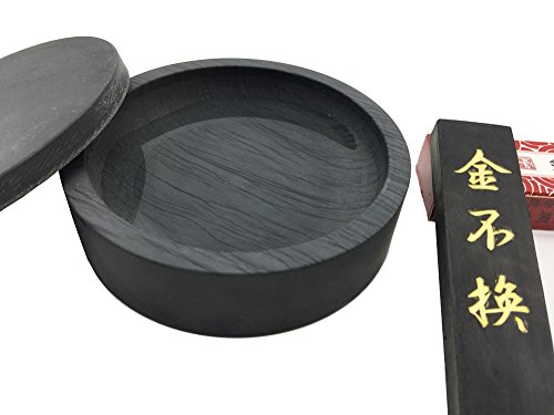 Easyou Ink Stone for Chinese Calligraphy Natural Stone Wavy with Cover 4''+ ink stick 1pcs by Easyou