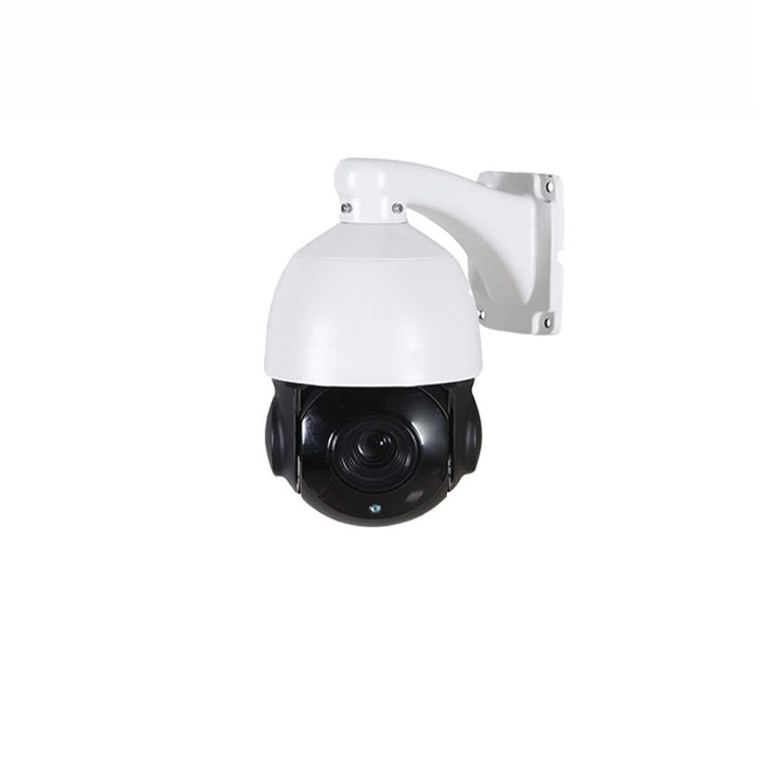 【ふるさと割】 JPAKIOS 30倍赤外線ミニ中高速監視カメラ (色 : ホワイト)  ホワイト B07QQQCL7R, ジュエリーワールド ラマジェムス e34825c2