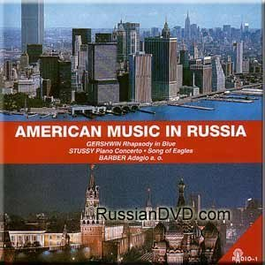Price comparison product image Gershwin - Rhapsody in Blue / Stussy - Piano Concerto, Song of Eagles / Barber - Adagio a. o. - Valery Grokhovsky, Sergei Skripka, Konstantin Ivanov (1994-05-03)