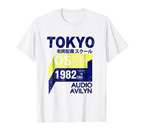 TOKYO Japanese Style Japan Vintage 1982 Retro Tshirt Shirt (Best Audio Shop Tokyo)