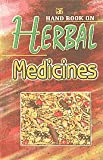 Hand Book on Herbal Medicines, Panda, H, 8178330911