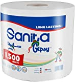 Sanita Gipsy 1500 Sheets Maxi Tissue Roll,White