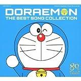 Doraemon - Fujiko F Fujio Seitan 80Shunen Kinen Doraemon No Uta No Dai Zenshu 1979-2013 (5CDS+BOX) [Japan CD] COCX-38157 by Columbia Japan