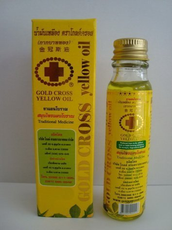 Thai Traditional Herbal Goldcross Brand Yellow Oil Relieve Allergy, Lock Finger, Back Pain, Cramp, Shoulder Pain, Insect Bite, Beriberi, Muscle Pain & Itching Rash 24ml.