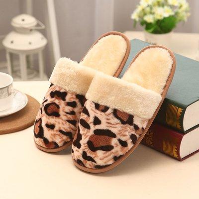 femmes n° en sexy couples lait le et imprimer accueil la chaussons imprimé mou léopard avec paquet joli coton coton 43 hommes chaussons d'hiver fond intérieur Le moitié des leopard 42 port 8 YavBqwF