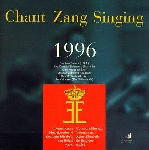 UPC 789368406326, Queen Elisabeth of Belgium Vocal Competition 1996