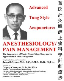advanced acupuncture - 7