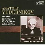 ロシア・ピアニズム名盤選-10 スクリャービン:24の前奏曲/プロコフィエフ:ピアノ・ソナタ第5番