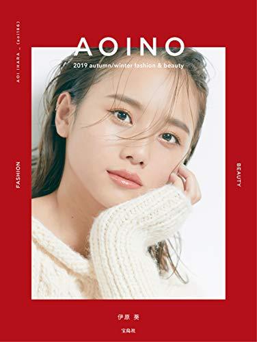 伊原葵:AOINO 2019 画像 A