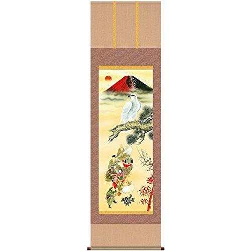 [掛軸][吉祥初夢福徳図]長江桂舟[桐箱畳紙収納][尺五][開運の掛軸][d5-051-k5]   B01FQC3D1O