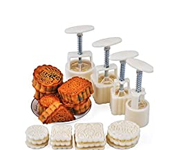 Shenglong Mid-Autumn Festival Hand-Pressure Moon Cake Mould With 12 Pcs Mode Pattern For 4 Sets