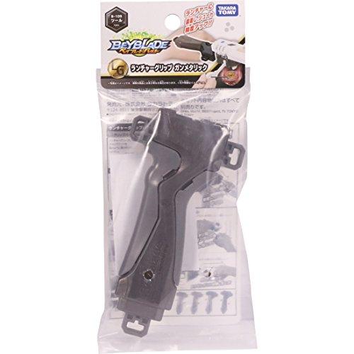Buy beyblade launcher grip takara tomy