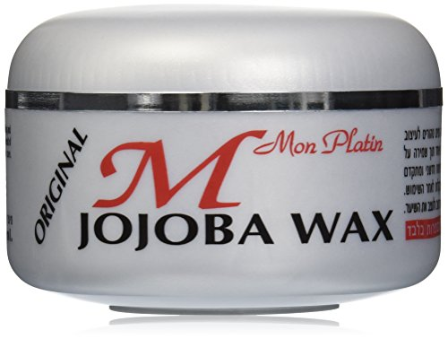 Jojoba Wax - 1