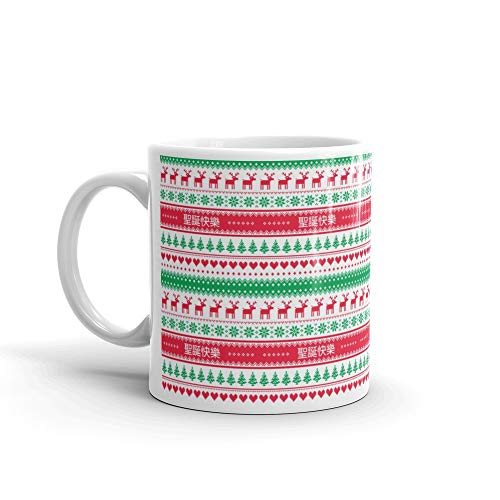 Merry Christmas In Chinese Cantonese Pattern Greeting Water Mug Ceramic Cups 11 Oz