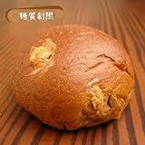 【ビッケベーグル】糖質制限小麦ふすまロール(クルミタイプ)10個