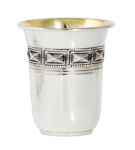 Zion Judaica .925 Sterling Silver Kiddush Cup Wine Goblet with Choshen Square Design - Optional Personalization (Personalized)