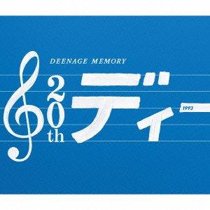 DEEN / DEENAGE MEMORY[DVD付初回限定盤]