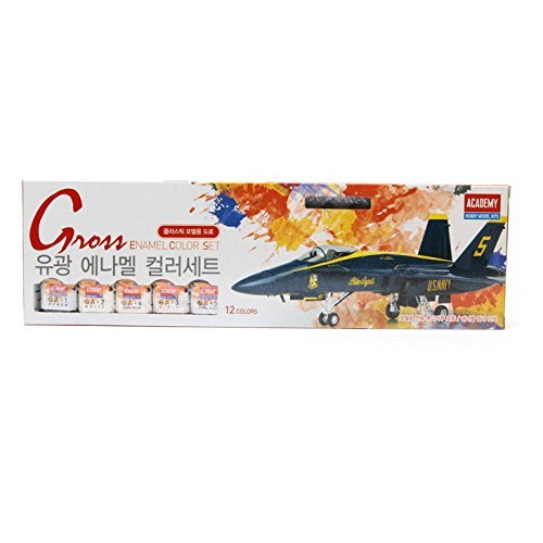 Enamel Gloss Painting 12 Color Set for Plastic Kits Model Kits Plastic #15905 by Academy Models 81a7a7