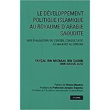 Développement politique islamique du Royaume d'Arabie Saoudite