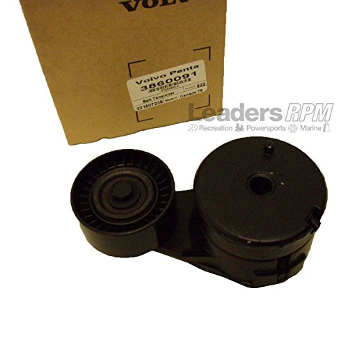 Alternator Belt Tensioner - 8