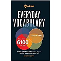 Everyday Vocabulary More Than 6100 Words (Hindi)