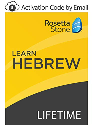 Software : Rosetta Stone: Learn Hebrew with Lifetime Access on iOS, Android, PC, and Mac - mobile & online access [PC/Mac Online Code]