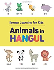 Korean Learning for Kids: Animals in Hangul: practice writing workbook for beginners
