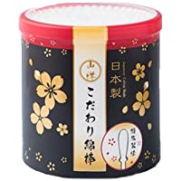 Japanese Cotton 180 Buds