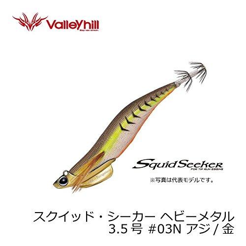 スクイッドシーカー ヘビーメタル 43g アジ/金(#03N)/ティップラン エギの商品画像
