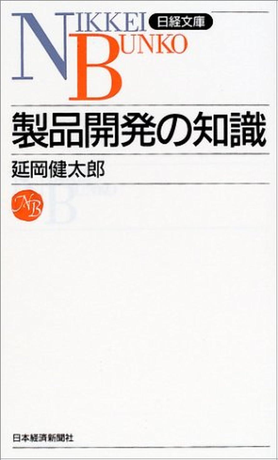 天皇るペストビジネススクールで教える経営分析 (日経文庫)