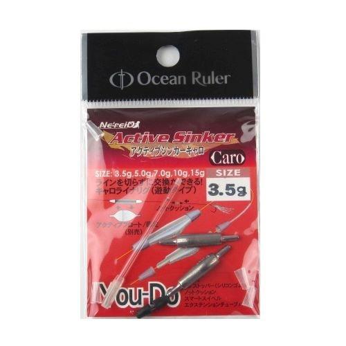 OceanRuler(オーシャンルーラー) NereiD アクティブシンカー キャロ 3.5gの商品画像