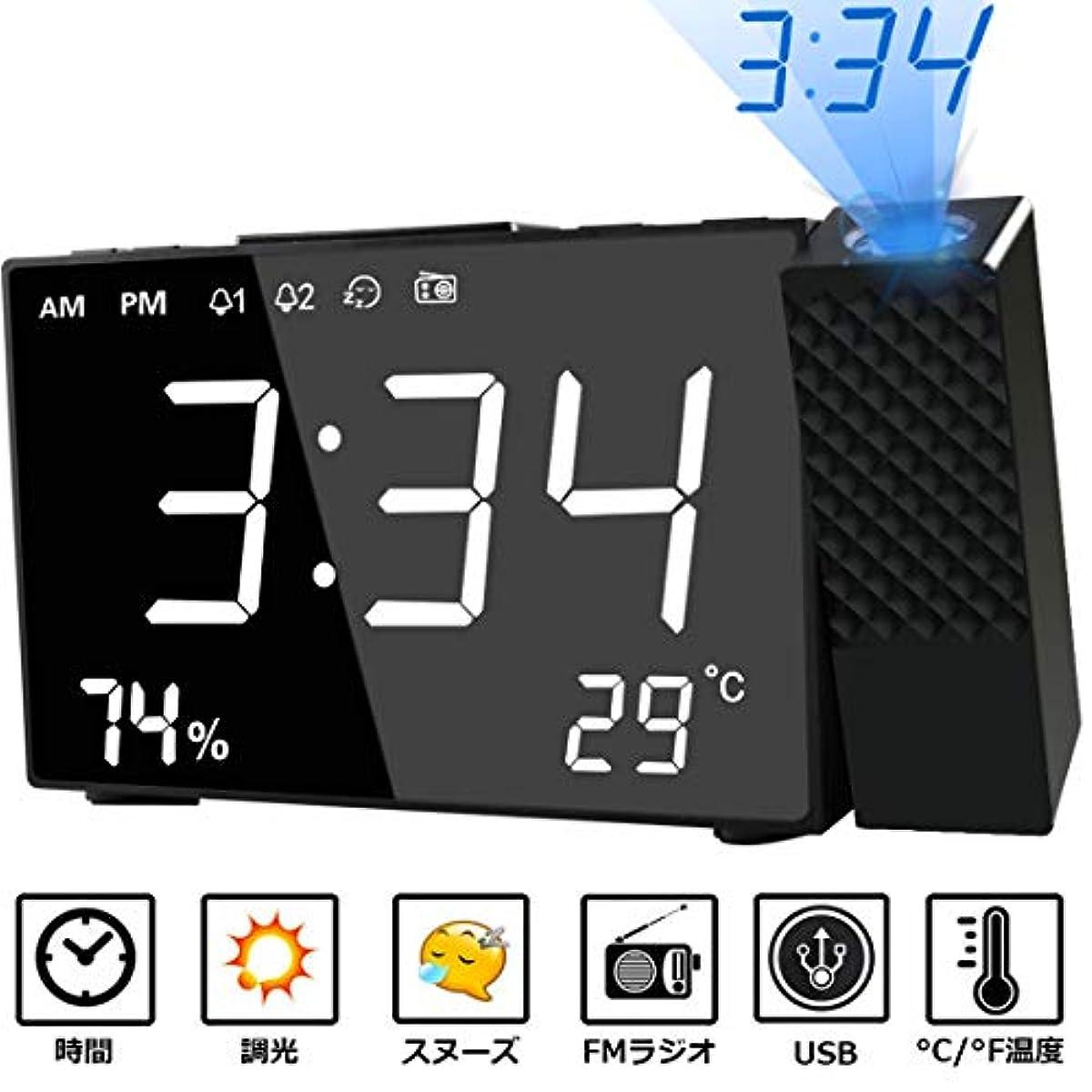 [해외] 자명종 HQQNUO 탁상시계 투영 시계 FM라디오 부착 디지탈 시계 대음량 투영180°조정 가능 20 개FM메모리 가능온 습도 표범시 휴대 충전 가능