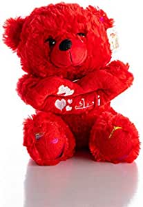 A cute Cotton bear toy 13 INCH