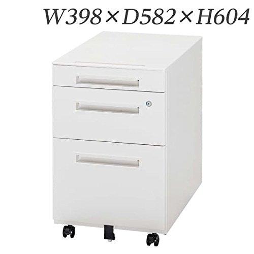生興 デスク 50シリーズ Sタイプ ワゴン W398×D582×H604 WGN-603WW   B015XL9QYQ