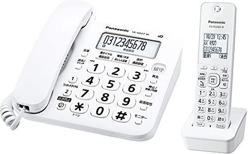 Panasonicの電話機おすすめ8選|迷惑電話対策にぴったり!のサムネイル画像
